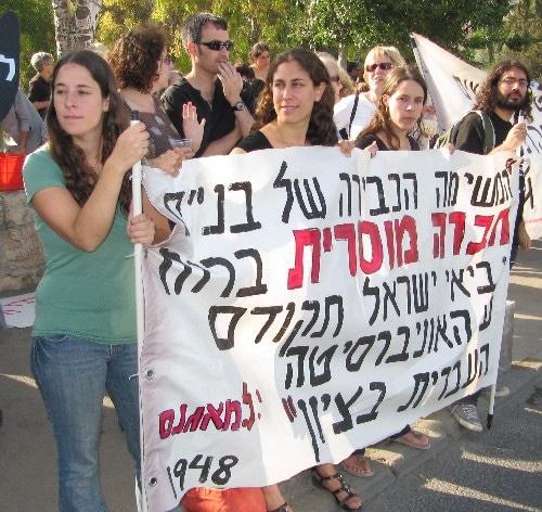 Protest gegen Siedler: Besatzung ist unmoralisch