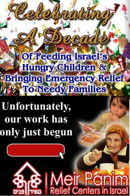 Speist die hungrigen Kinder in Israel