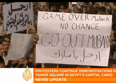 Game over Mubarak