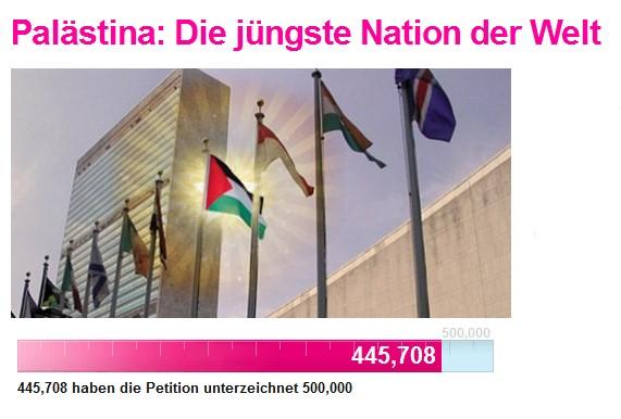 Petition pro Palästina
