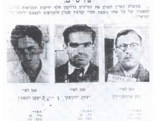 Jitzchak Schamir