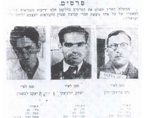 Yitzhak Schamir