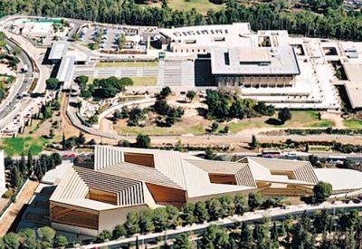 Israels neue Nationalbibliothek