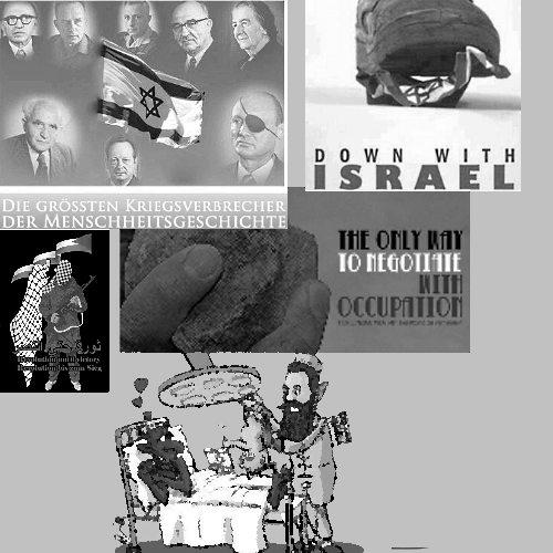 Anti-Israel-Bilder