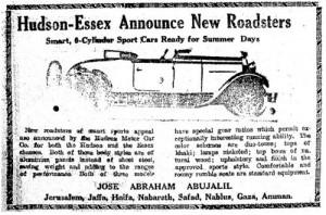 Hudson-Essex Roadster