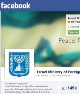 Außenministerium Israels auf FB