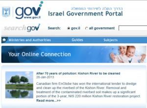 Webseite der Regierung Israels