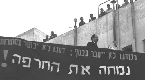 Menachem Begin wütet gegen Wiedergutmachung