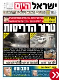 israel_hayom
