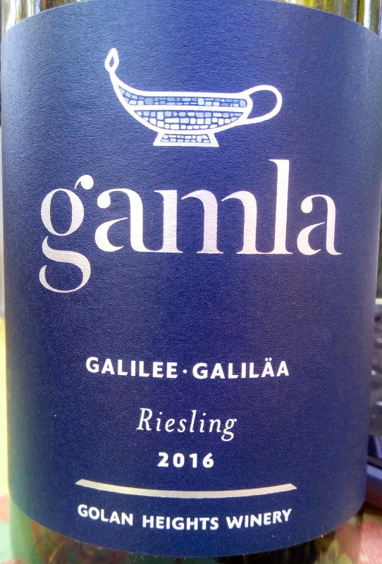 Gamla Riesling ( Golan Heights Vinery )