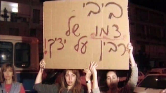 Bibi - Rabins Blut klebt an Deinen Händen