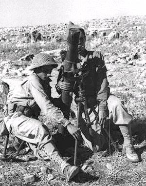 Waffenhandel für Israel